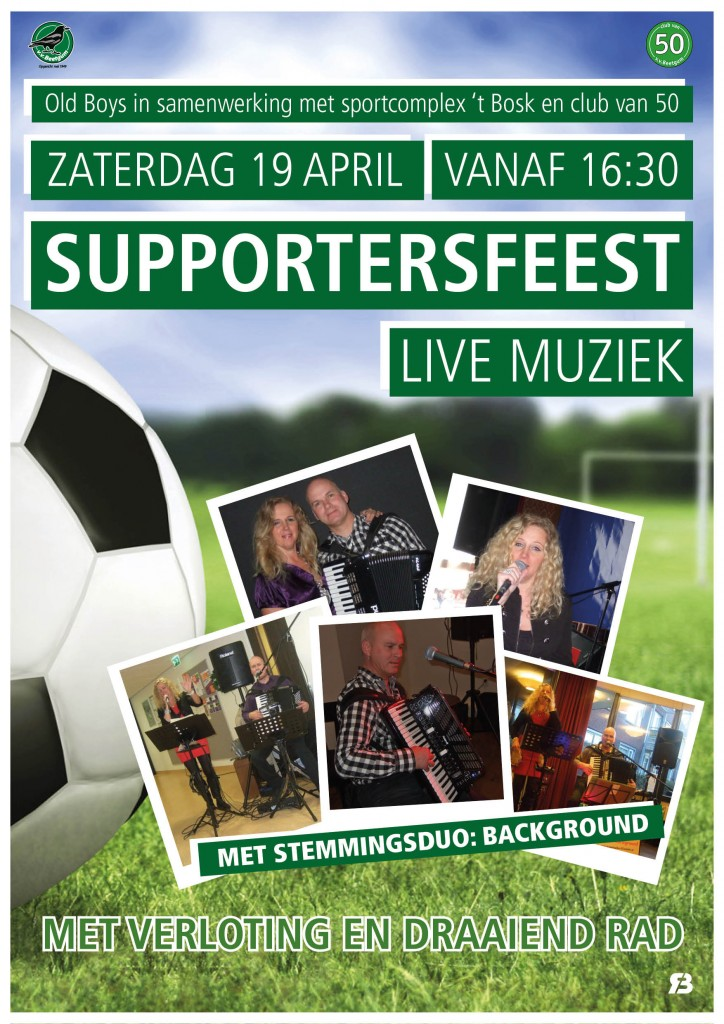 Poster_Supportersfeest