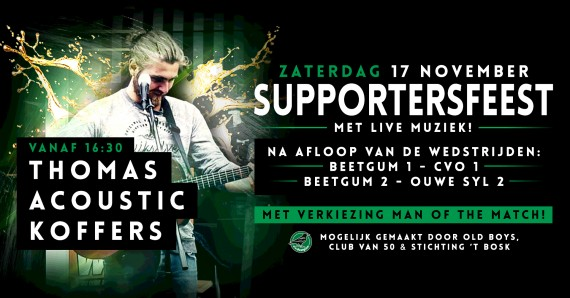 Eventbanner_Supportersfeest2018